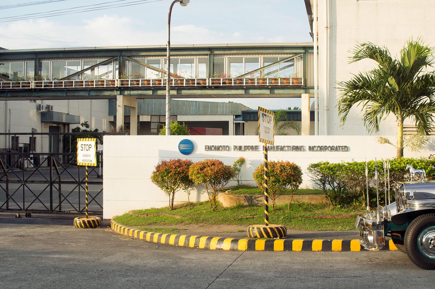 Locators Gateway Business Park